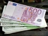 Курс евро в болгарии